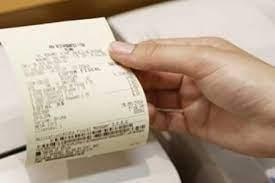 Quais são os principais tipos de notas fiscais?